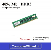 PC 4096 Mb DDR3